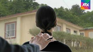 신안군 섬마을 성폭행 사건 '신상 비공개 결정' 또다시 논란