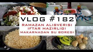 VLOG #182 | 45 DAKİKADA İFTAR HAZIR,RAMAZAN ALIŞVERİŞİ, MAKARNADAN SU BÖREĞİ YAPIMI