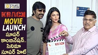Krack Movie Launch || Ravi Teja, Shruti Haasan, Gopichand Malineni