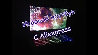 Обзор ноутбука MSI GP72 с Aliexpress!