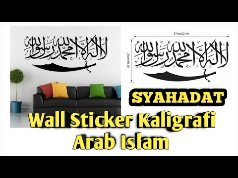 Wall Sticker Transparant Kaligrafi Arab Islam Syahadat Youtube