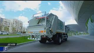 обзор мусоровоза казахстанской сборки