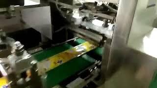 마스크 포장기, 사면포장기 #비말마스크#kf마스크#덴탈…