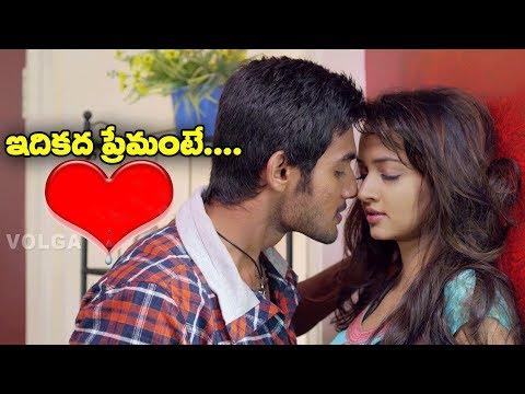 Aadi Latest Movie Best Love Scene - Latest Love Movies 2019