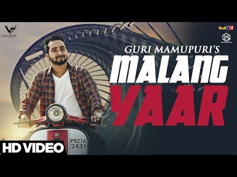 Malang Yaar Guri Mamupuri Latest Punjabi Songs 2017 Vs Records Youtube