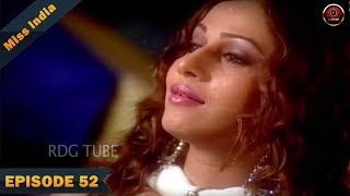 MISS INDIA TV SERIAL EPISODE 52 | SHILPA SHINDE | PAKHI HEGDE | DD National.