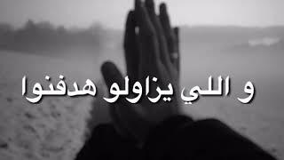 """حاله واتس حب """"علي قدوره"""" مهرجان مباخدش باسامي"""