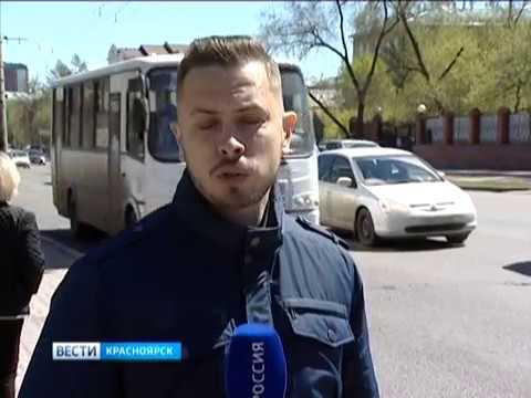 В Красноярске закрывают шесть автобусных маршрутов