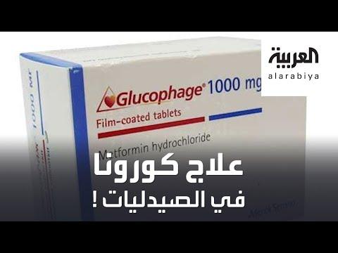 دواء رخيص وفعال لعلاج كورونا  - نشر قبل 3 ساعة