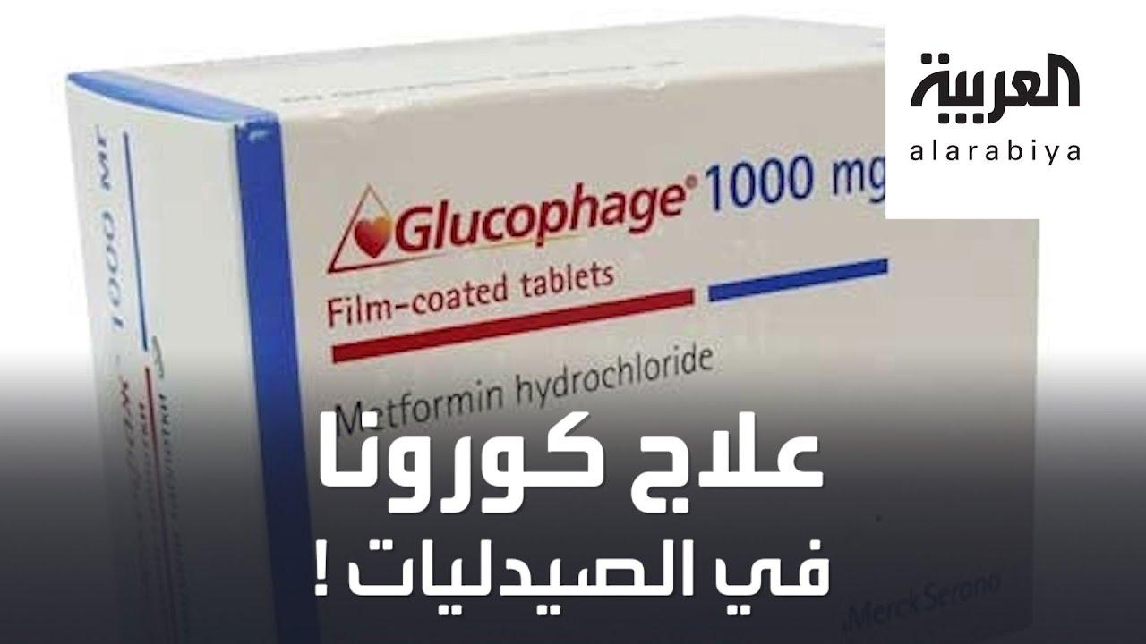 دواء رخيص وفعال لعلاج كورونا Youtube