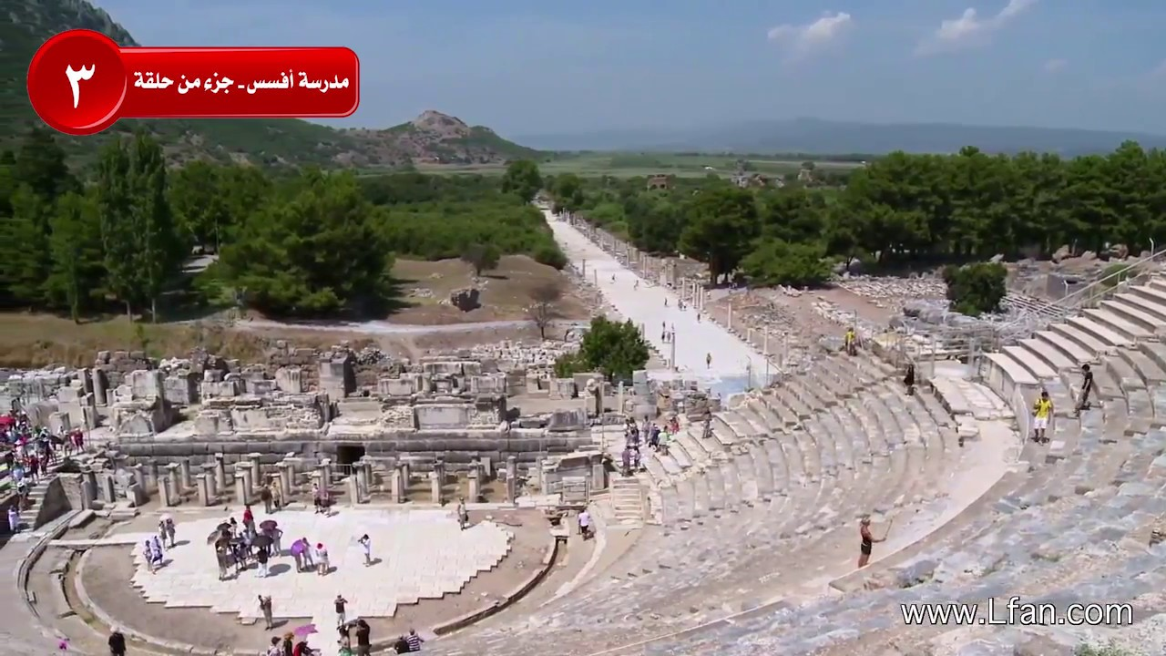 03 نظرة عامة على أشهر الأماكن الأثرية في أفسس القديمة