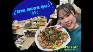 Phở Việt Incheon, 인천쌀국수맛집