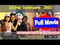 [16463]- Dil Hai Tumhaara (2002) |  *FuII* iyxzfq