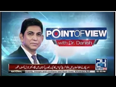 What is Nawaz Sharif doing? | Point of View | 3 January 2018 | 24 News HD