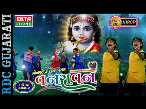 Vanravan (RADHIKA - Part 2) | PROMO | Jignesh Kaviraj | Non Stop Raas | Krishna Janmashtami 2016