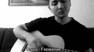 УРОКИ НА ГИТАРЕ Заочный ученик Виктории Юдиной