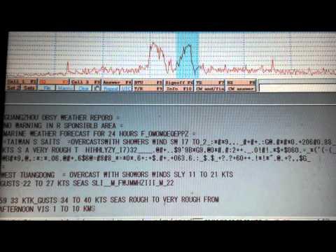 Guangzhou coastal Radio NAVTEX (china) 4.2095M at kawasakicity jpn