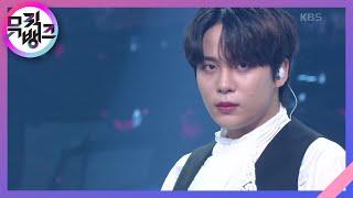 Download Deja Vu - ATEEZ (에이티즈) [뮤직뱅크/Music Bank] | KBS 210924 방송