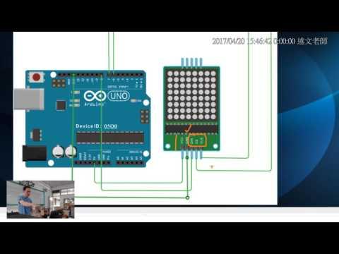 04:Webduino 模擬器實作:LED點矩陣小綠人跑馬燈 1