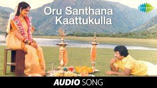 Ellame En Rasathan | Oru Santhana song