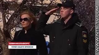 17.03.2018 В Севастополе открыли мемориальную доску в память о погибшем в Дагестане офицере ФСБ