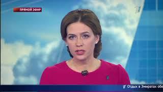 Главные новости. Выпуск от 17.05.2018