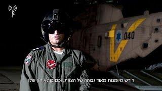 מפקד טייסת דורסי הלילה: אנחנו ערוכים ומוכנים