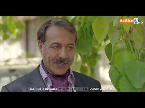 مسلسل وادي السلام  -  الحلقة االسابعة و العشرين 27 HD