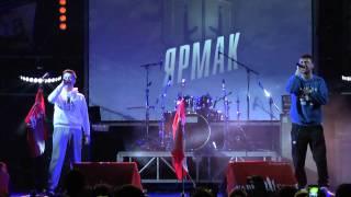 Ярмак - Моя страна не упадёт на колени(14.12.2014 Виступ Ярмака на благодійному концерті