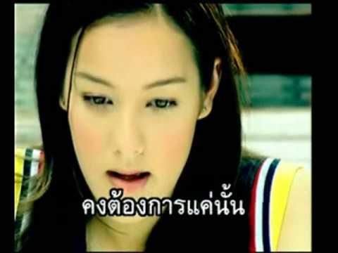 นาตาลี(Natalie) - ทางโค้ง_Tang Khong [MV:Wai-Rai-High-School]