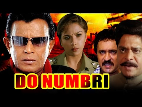 Do Numbri (1998) Full Hindi Movie | Mithun Chakraborty, Sadashiv Amrapurkar, Johnny Lever