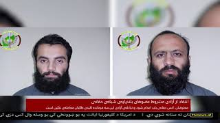 Afghanistan Dari News. 15.11.2019 خبرهای شامگاهی افغانستان