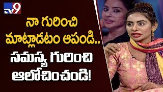 Sri Reddy - I will stop fighting if I am satisf...