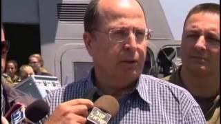 Территория Израиля вновь атакована со стороны Сирии