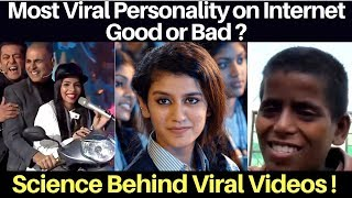 Science Behind Viral Videos | Priya Prakash Varrier | Viral Girl | Internet Facts