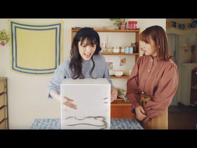 道重さゆみ、恐怖で大絶叫! モー娘。石田亜佑美と「箱の中身は」… 「道重さゆみの部屋」新動画が公開