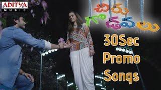 Chirugodavalu 30sec B2B Promo Songs -  Rohit, Siddarth, Raaga, Nagendra, Haarika, Getaanjali