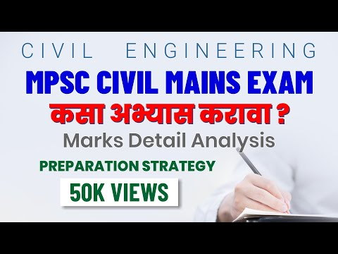 Civil Engineering - Strategy For MPSC Mains Exam Preparation By INFINITY ENGINEERING ACADEMY
