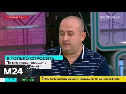 Насколько опасен коронавирус людям с хроническими заболеваниями - Москва 24