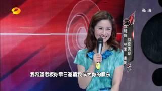呼啦最强音-中国最强音大龄组专访:心态很重要-湖南卫视官方版1080P20130528