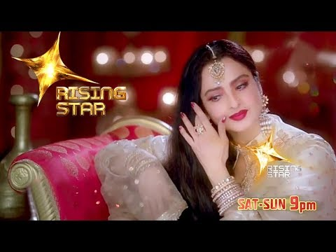 Rising Star 2 : Bollywood EVERGREEN Beauty Rekha To Come On Rising Star 2 LIVE Show - 동영상