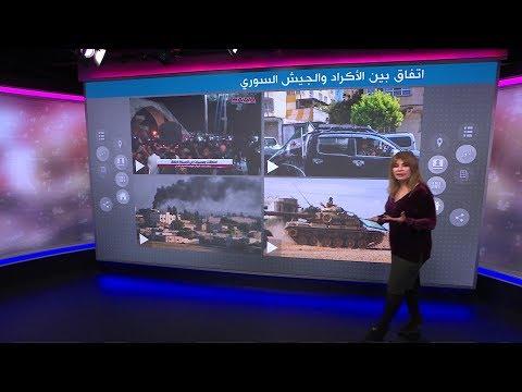 جدل حول اتفاق بين الأكراد والجيش السوري لمواجهة القوات التركية  - نشر قبل 2 ساعة