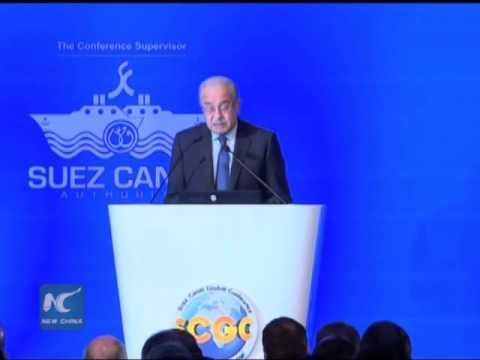First international maritime conference for Suez Canal kicks off