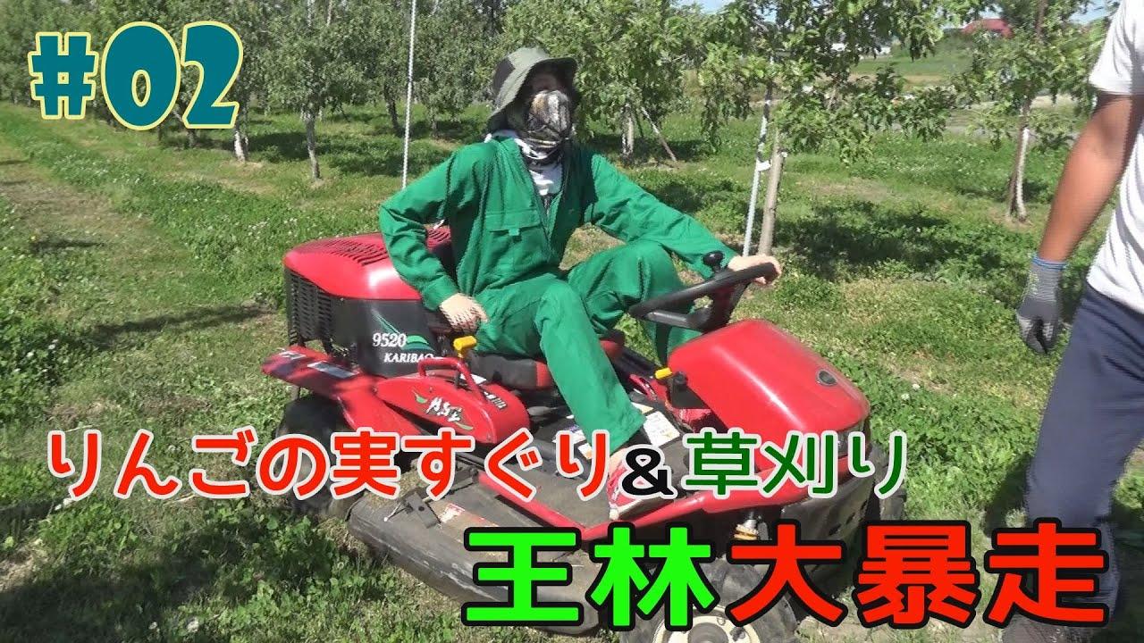 【7/12 18:00〜】#2『RINGOMUSUMEの産地直送 日本最高!!』
