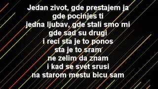 Marchelo-Jedan/lyrics