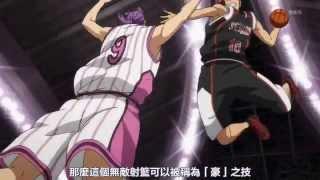 黑子的籃球-流星灌籃
