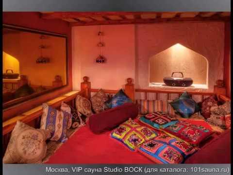 Сауны Москвы и бани с фото: VIP сауна - Studio ВОСК для каталога 101sauna.ru