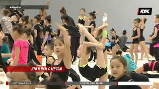 Мастер-класс для алматинских гимнасток провела Маргарита Мамун