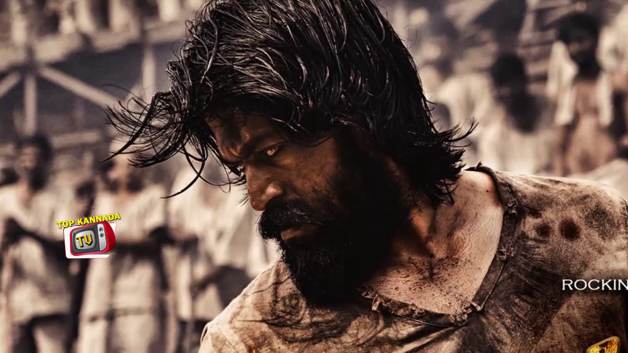 Kgf First Look Teaser Kgf Kannada Movie Rocking Star Yash