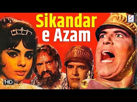 Sikandar E Azam - Historical Movie - HD 1965 - Dara Singh